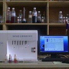 湘科新一代DHF84多元素快速分析儀圖片