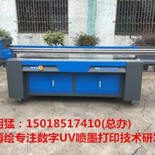玻璃背景墙UV平板打印机/石家庄3d竹木纤维板彩印机多少钱