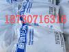 莆田片碱经销商莆田天工片碱99含量污水处理片碱烧碱