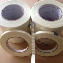 玻璃纤维胶带网格纤维胶布强力单面胶带