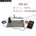 美國PROSTATPRS-801高阻計電阻計表面電阻測試儀