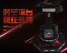 湖南长沙立昌VR旋转平台生产厂家匹配VR盈利解决方案