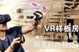 四川广安立昌VR专业利用VR技术打造全景虚拟现实景区实现VR旅游VR景区等