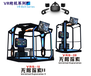 阜新VR无限探索厂家匹配VR盈利解决方案