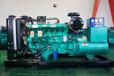 100kw柴油发电机组厂家直销