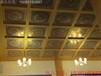 厂家直销中式雕花古建明清吊顶压边线条