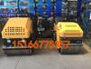 回填土压实机山东浩鸿双钢轮轧道机高品质质量有保证