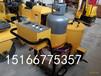 惠州小型沥青灌缝机报价专业路面养护小型沥青胶补缝机