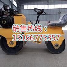 绵阳座驾式压路机微型压地机安全又可靠