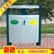 贵州厂家供应室外垃圾桶,不锈钢垃圾桶