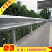 格拉瑞斯高速公路护栏,波形防撞护栏