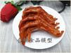 鹵肉飯仿真食品樹脂PVC模型中餐菜肴模型制作仿真食品定做模型