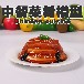 定制仿真食品食物仿真菜假菜梅菜扣肉梅干菜扣肉中餐模型定制定做樣品