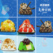 新品仿真刨冰芒果草莓绵绵冰模型甜品店冰沙展示样品摆件食品模具