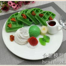 新品华夫饼仿真冰淇淋水果松饼食品模型咖啡厅橱柜展示简餐定制图片
