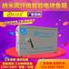 商用不锈钢烤鱼箱无烟电烤鱼箱纳米碳纤维智能电烤鱼箱