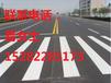 绵阳交通标志标牌标线700三角牌600圆牌厂家直销制作经验丰富