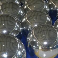 镜面球pvc彩色充气镜面反光球舞台道具商场活动装饰品气模模型图片