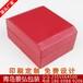 厂家定制高档礼品彩盒精美食品包装纸盒定做免费设计