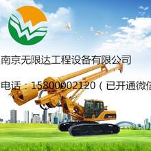 郑州出租徐工旋挖钻机图片