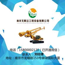 济宁租280旋挖钻机价格因素图片