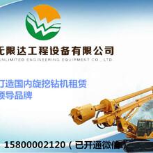徐州买二手旋挖钻机哪里有图片