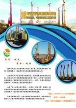 泸州地区哪家旋挖租赁公司专业图片