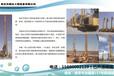 内江租旋挖钻机常用的钻头类型