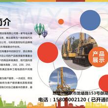 南京地区买二手旋挖钻机哪里有图片