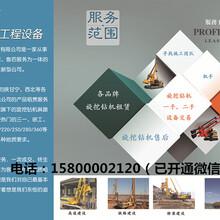 揭阳徐工280旋挖钻出租图片