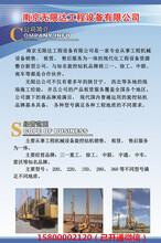 湖北鄂州中联360旋挖钻出租图片
