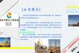 张家界租徐工360旋挖施工多少钱一米