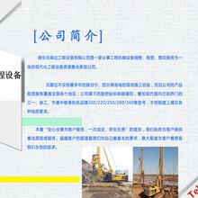 扬州买二手旋挖钻机哪里有呢图片