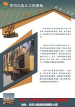 新余徐工280旋挖钻出租图片