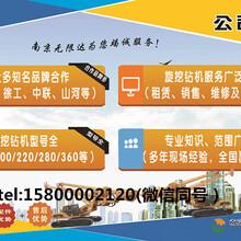 蚌埠徐工360旋挖出租图片