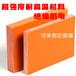 进口电木板绝缘板加工电木板零切冷冲板电木绝缘材料塑胶胶木板