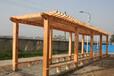 海南中森木房屋工程有限公司专业定制木廊架