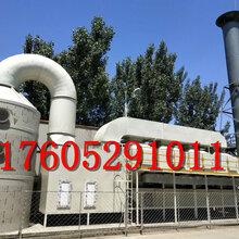 江苏钢结构喷漆废气处理有机废气催化燃烧法