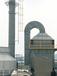 杭州有機廢氣處理公司印刷廢氣處理
