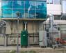 昆山噴漆廢氣處理聯系地址印刷廢氣處理