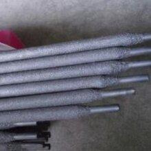 耐磨焊条耐高温合金焊条抗冲击堆焊焊条碳化钨耐磨焊条钴基焊条高铬铸铁焊条
