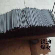 D938型耐磨焊条耐高温合金堆焊焊条