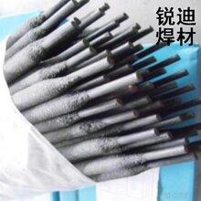 D906型耐磨焊条高强度堆焊焊条高屈服强度堆焊焊条
