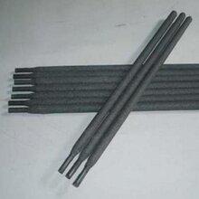 D947型耐磨焊条耐高温冲击堆焊焊条高合金焊条
