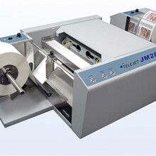上海派美雅彩色打印机上海派美雅彩色打印机怎么样泰力格公司