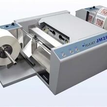 上海派美雅标签打印机泰力格公司上海派美雅标签打印机效果