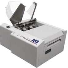 上海彩色信封打印机上海彩色信封打印机口碑泰力格公司