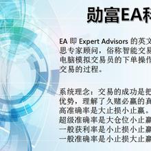 EA交易方法及策略