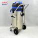 凯德威工业吸尘器DL-3078B,工厂专用型吸尘器
