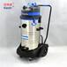 上海凯德威正品工厂服装厂机械厂专用吸尘器DL-2078S